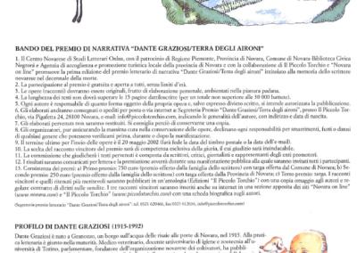 Bando Premio letterario Dante Graziosi, I edizione